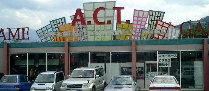 ACT都留店