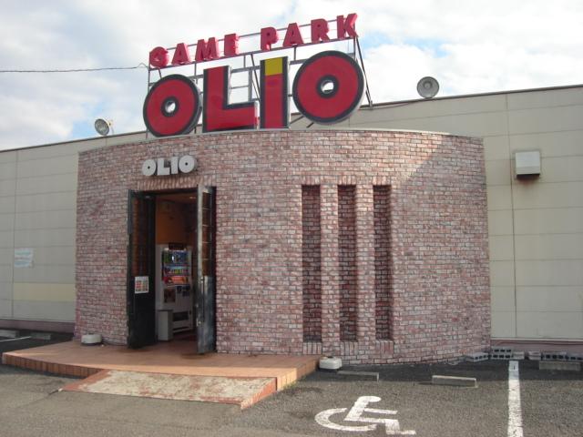 GAME PARK OLIO