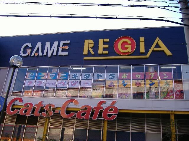 GAME STUDIO REGIA