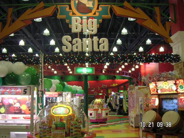 タカラ島 亀岡店〜BigSanta〜