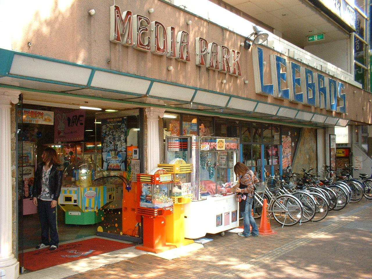 メディアパークリブロス古川橋店