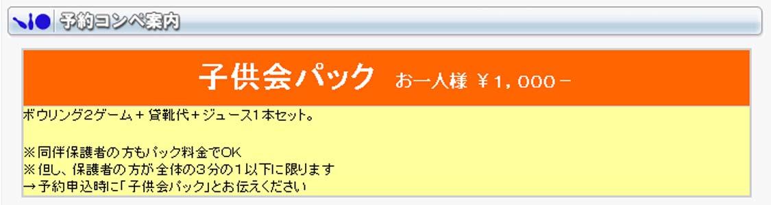 TOP_IMAGE_2