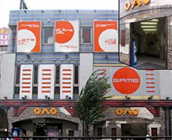ゲームプラザGAO新小岩店