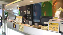 漫画インターネットカフェ e-コミック池袋店