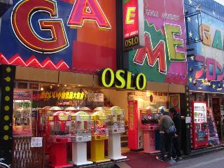 新宿ゲームオスロー本店