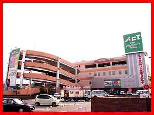 群馬レジャーランド高崎駅東口店