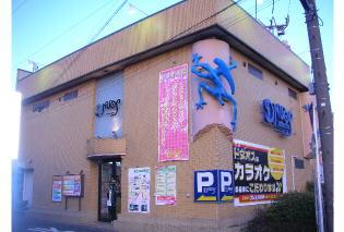 ドヌオス鶴ヶ峰店